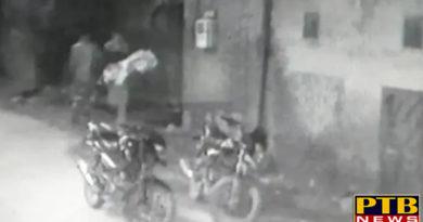 PTB Big Crime Newspunjab branala theft in gun shop