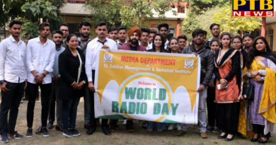 """PTB News """"शिक्षा""""World Radio Day Celebrated by St Soldier Group"""