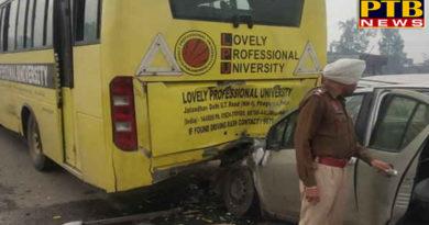 PTB Big Accident Newspunjab jalandhar news a car and another lpu bus driver got injured- while car collide with the bus PTB Big