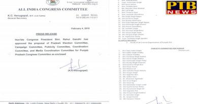 PTB Big Political NewsCongress party releases list of Lok Sabha elections Capton Amrinder singh Sushil rinku former minister avtar henry Jalandhar punjab