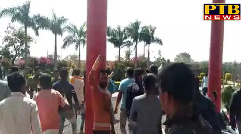 PTB Big Breaking Newsnews madhya pradesh bhopal anti india slogans in college mpsg