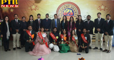 Innocent Hearts Group of Institutions organized Inter Department Fashion Show Competition
