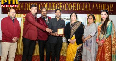 Physiosplash 2019 at St Soldier College (Co-Ed) Jalandhar punjab