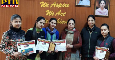 """PTB News """"शिक्षा"""" Lyallpur Khalsa College for Women's students performed brilliantly"""