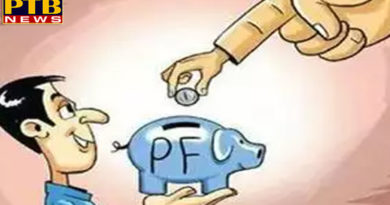 PTB Big Breaking News employees provident fund organisation has hiked interest rate on employees provident fund to 8.65 from 8.55 for the 2018-19