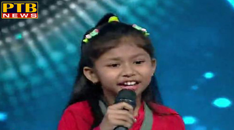 "PTB News ""शिक्षा"" Leslie, a student of DMS School, sang the magic of national TV"