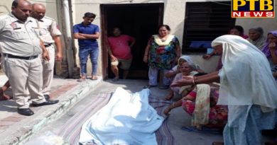 PTB Big City News in-the protection home the woman has put a hangover death Basti bawa khel Jalandhar PTB Big Breaking News