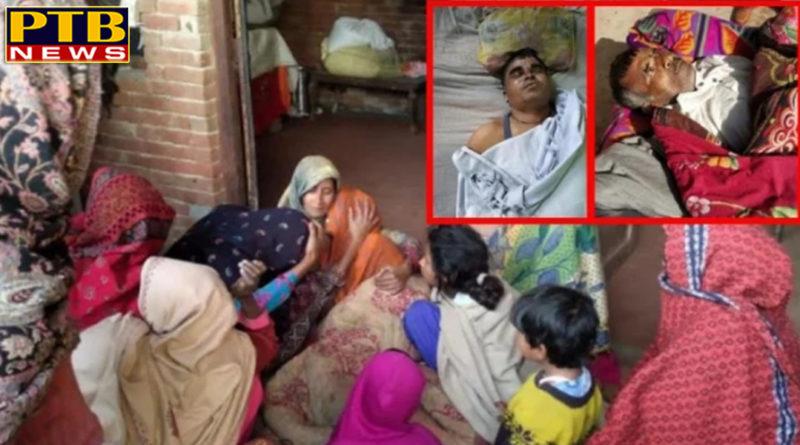 PTB Big Breaking Newsdelhi ncr twenty eight deaths in consuming poisonous liquor in uttar pradesh and uttarakhand