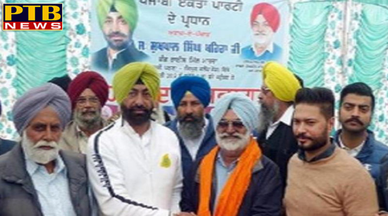 PTB Big Political News patiala news harinder singh kang joins the party of khahera from basi pathana PTB Big Breaking News Politics