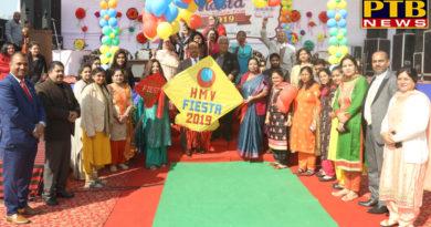 "PTB News ""शिक्षा""Fiesta – The Trade Fair 2019 at HMV College for women jalandhar"