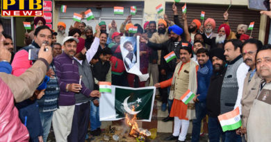 "PTB News ""शिक्षा"" Pulwama CRPF personnel attacked by militants Pakistan PM and flag burnt in Jalandhar PTB Big Breaking News"