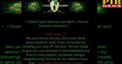 PTB Big Breaking Newsdehradun hacker uploaded pakistan flag in college website threat to serial blasts PTB Big Breaking News