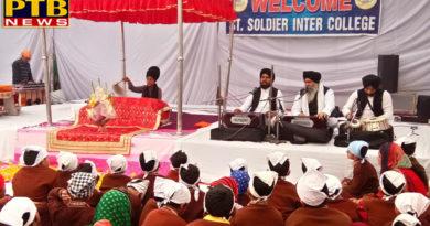 "PTB न्यूज़ ""शिक्षा""Guru Ravidass Jayanti Celebrated by St Soldier Inter College"