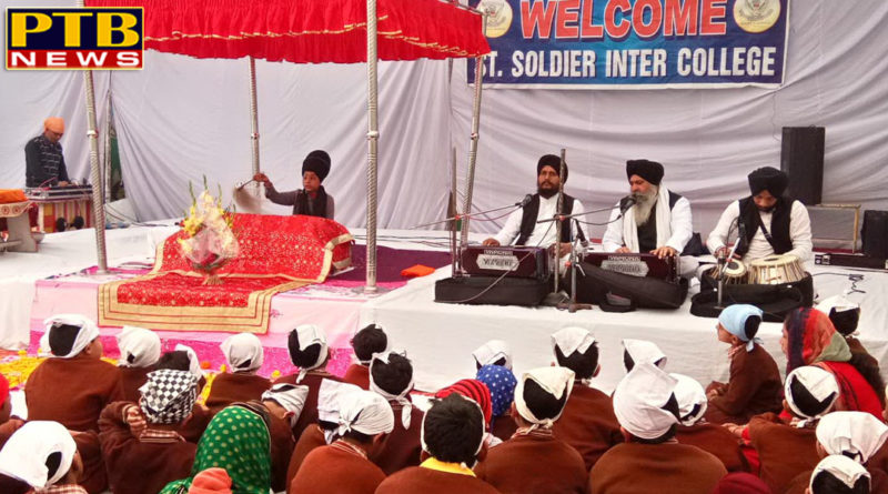 "PTB न्यूज़ ""शिक्षा"" Guru Ravidass Jayanti Celebrated by St Soldier Inter College"