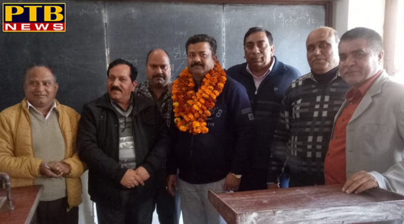 Election of DAV College Unit of Non Teaching employees