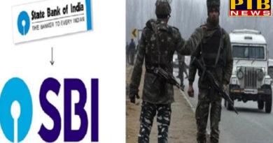 PTB Big Breaking NewsBusiness state bank of india condoles martyr shahadat loan of 23 jawans PTB Big Breaking News SBI Bank