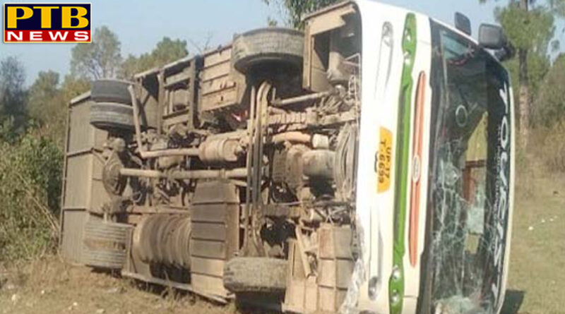PTB Big Accident News rampant tourist bus 5 people injured in uncontrolled Himachal Pardesh Una District PTB Big Breaking News
