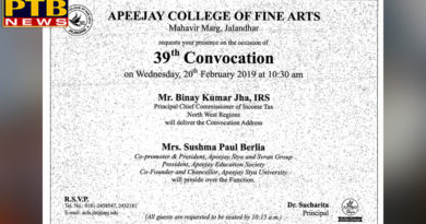 """PTB न्यूज़ """"शिक्षा""""Invitation for Covering 39th Convocation of our College"""