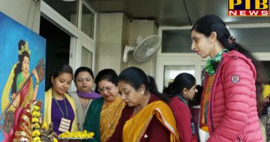 Celebration of Basant Panchmi at HMV College Jalandhar