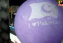 PTB Big Breaking Newshimachal pradesh dharamsala i- iove pakistan written ballon found in kangra hpvk