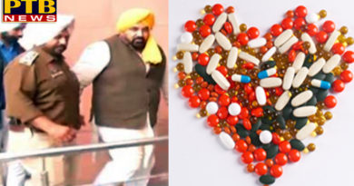 PTB Big Breaking News punjab news 7 cases of drug racket of 6 thousand crore rupees Punjab