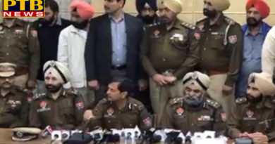 PTB Big Crime News Punjab  6 accused arrest in ludhiana gangrape case