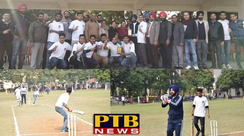 Cricket match played at Teaching 11 Eleven and Non Teaching 11 Eleven at Lyallpur Khalsa College, Jalandhar