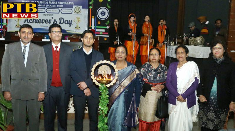 Achievers' Day 2019 in HMV Collegiate School Jalandhar