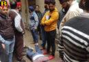 PTB Big Breaking Newspunjab news Robbers firing bullets at jeweler businessman Tarantaran Punjab PTB Big Breaking News Jalandhar