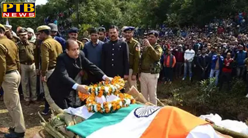 PTB Big Sad News himachal pradesh dharamsala funeral of martyr tilak raj union minister jp nadda and cm thakur paid tribute