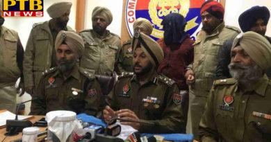 PTB Big City NewsArrested killer accused on Seera Field brothers Jalandhar Muder Police CommissionerPTB Big Breaking News