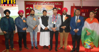 "PTB News ""शिक्षा"" Trinity College jalandhar player honored"