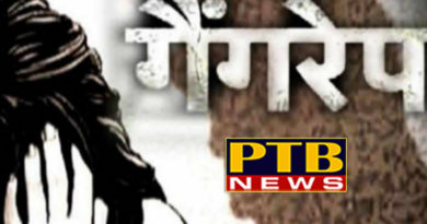 PTB Big Crime News punjab news gang rape in phillaur Jalandhar Punjab Police