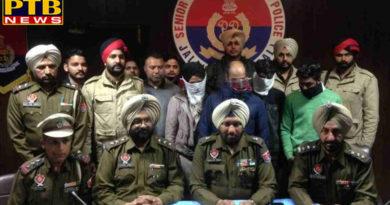 PTB Big City Big News Police arrested three persons including Kanji Mandi's drug smuggler Rural police
