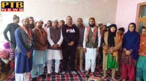 PTB Big Political News more than 40 people of muslim society join bjp shahina parveen administers membership PTB Big Breaking News