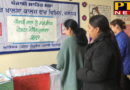 "Poster Making Competition dedicated to ""Punjabi Language"" organised at Lyallpur Khalsa College for Women, Jalandhar"