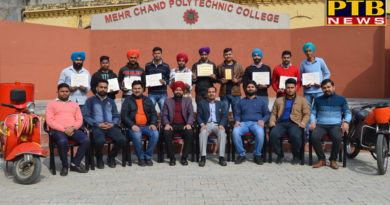 "PTB News ""शिक्षा"" Mehr Chand Polytechnic College Jalandhar won the Science Congress Award"