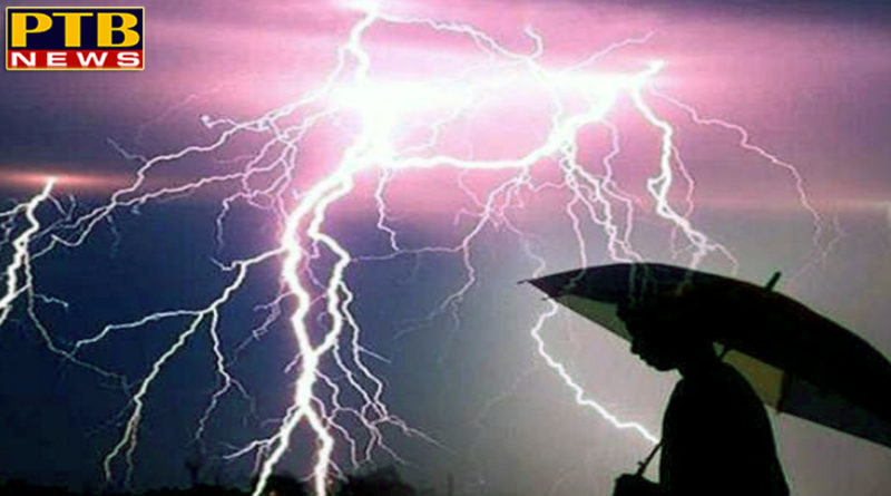 PTB Big Breaking News Himachal Pradesh three homes devastated by lightning falling in kangra of himachal panic in people PTB Big Breaking News