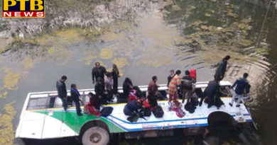 PTB Big Accident Newsnews rajasthan jaipur bus collapse in river in jaipur rjsc