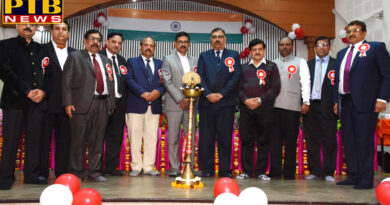 PTB Big City News Annual Ajlas was organized from and from the Punjab National Bank Officers Association