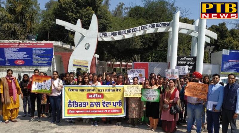 """Sveep Activity"" conducted at Lyallpur Khalsa College for Women, Jalandhar"