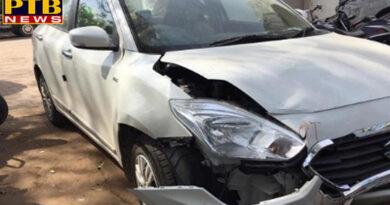 PTB Big Car Accident News Fridkot Punjab One dead