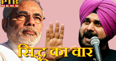 PTB Big Breaking News Navjot Singh Sidhu on air strike asked bjp 300 terrorist dead, Yes or No?