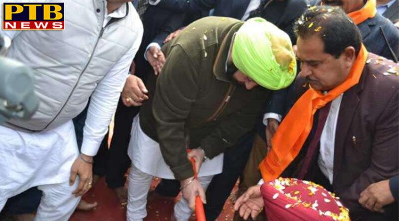 "PTB News ""धार्मिक"" Punjab karsewa starts in sri durgyaana tirtha amritser punjab capton amrinder singh cm punjabPunjab amritser"