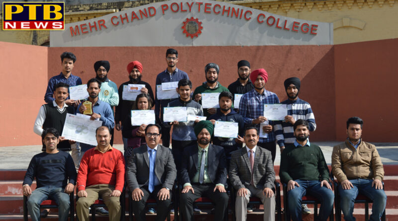 Students of Mehr chand Polytechnic College won the award