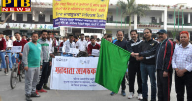 DC EXHORTS YOUTH TO EXERCISE THEIR RIGHT TO FRANCHISE FOR CHERISHING THE ASPIRATIONS OF LEGENDARY MARTYRS