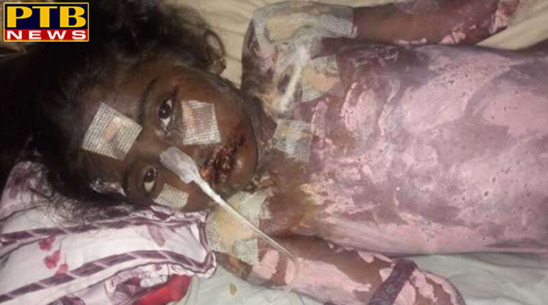 PTB Big Sad News punjab amritsar eating kulfi outside can be dangerous and bad happened with child girl in tarantaran jagran special