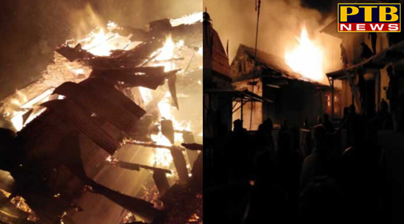 PTB Big Breaking News himachal latest himachal firebroke out at koti village 8 houses