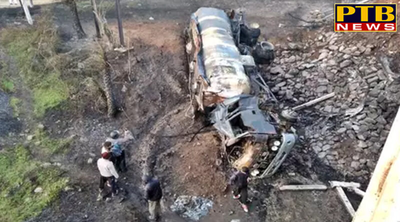 PTB Big Accident News himachal pradesh solan oil tankar caught fire in nalagarh two burned alive breaking PTB Big Breaking News