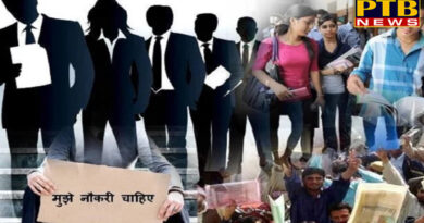 PTB Big Breaking News cmie report hints india unemployment rate is on a four year high india